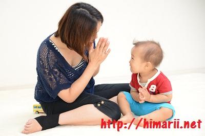 静岡ベビーとサイン教室ファーストサインhimarii.netいり