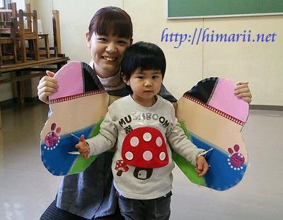 未就園児のファーストトーク教室 静岡himarii