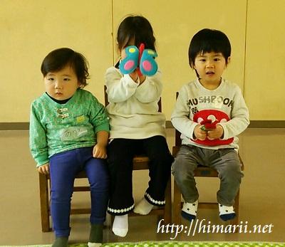 2歳3歳のファーストトーク教室himarii 静岡