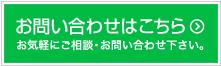 スクリーンショット 2015-10-23 8.57.43