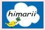 静岡┃ベビーフォト撮影 ベビーマッサージとファーストサイン教室himariiのホームページ